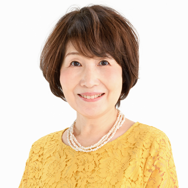 依田 智子
