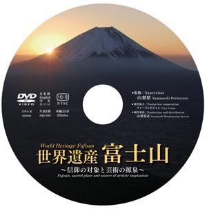 dvd_sekaiisan_01.jpg