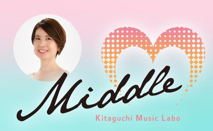 Kitaguchi Music Labo Middle
