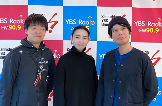 https://www.ybs.jp/radio/cozy/images/111_1.jpg