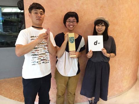 20161015cozy01.JPG