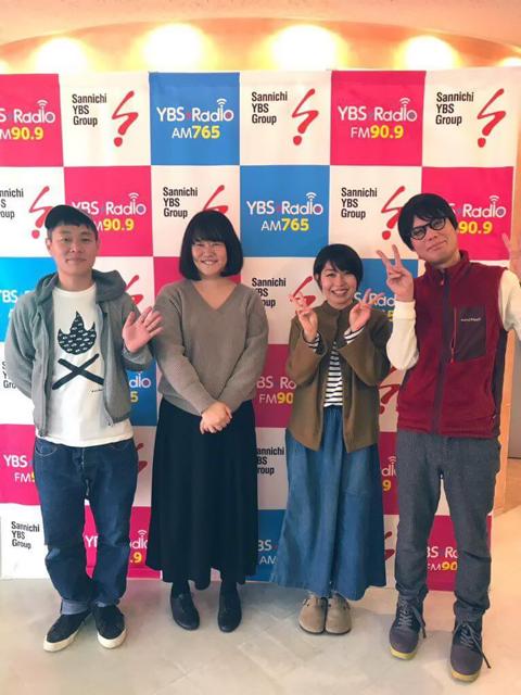 http://www.ybs.jp/radio/cozy/images/IMG_2154.JPG