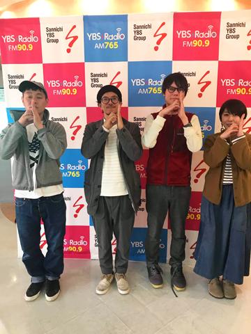 http://www.ybs.jp/radio/cozy/images/IMG_2155.JPG