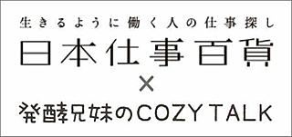 sponsor_shigoto100.jpg