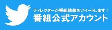 山梨スピリッツ【公式】twitter