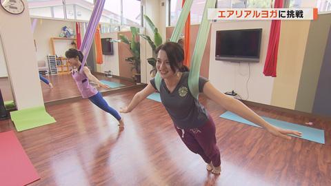 ハードキャッスルアナ・エアリアルヨガ挑戦!