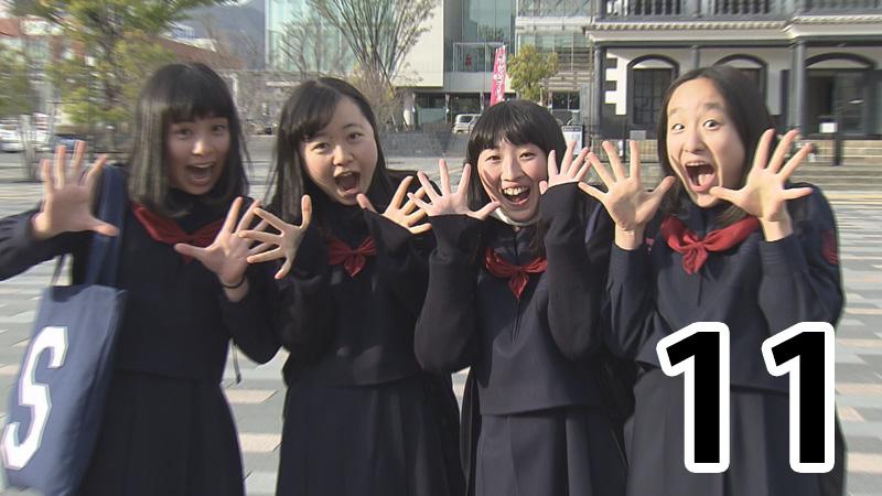4月11日の変顔はパー!