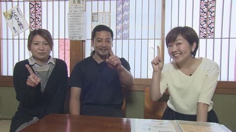 食酒愛会 貴城   山梨ライブ ててて!TV