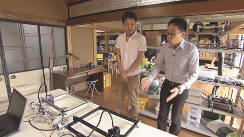 有井さんと櫻井アナ