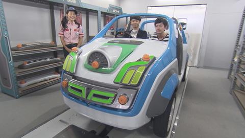 車のエリア