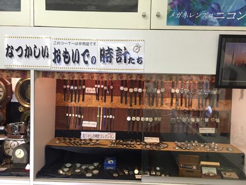 石川時計店のコーナー