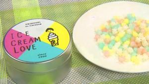 伝統の新潟菓子