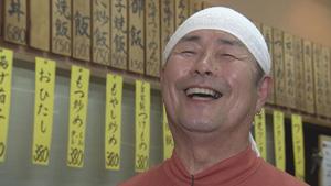 昭亭・渡辺昭裕さん