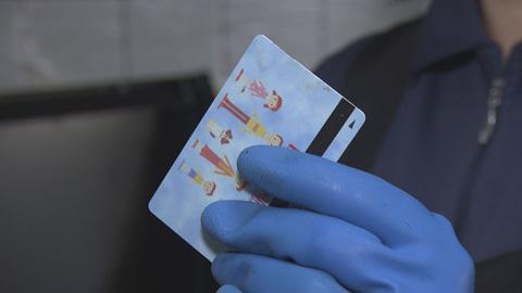 裏技①カード