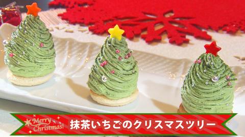 抹茶いちごのクリスマスツリー
