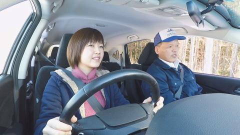1月26日プロに聞く冬の運転法