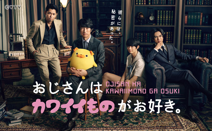 新木曜ドラマ 8月13日(木)夜11時59分スタート