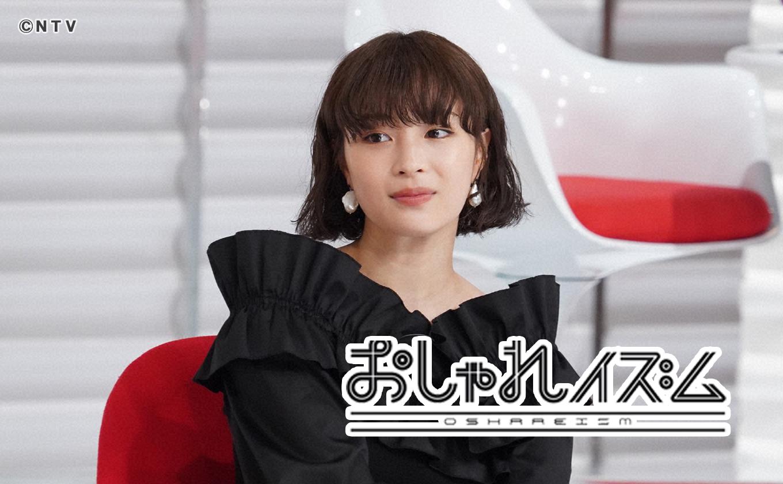 [ ゲスト ] 女優・広瀬すずさん こだわりの食と私生活をご紹介 今夜10時