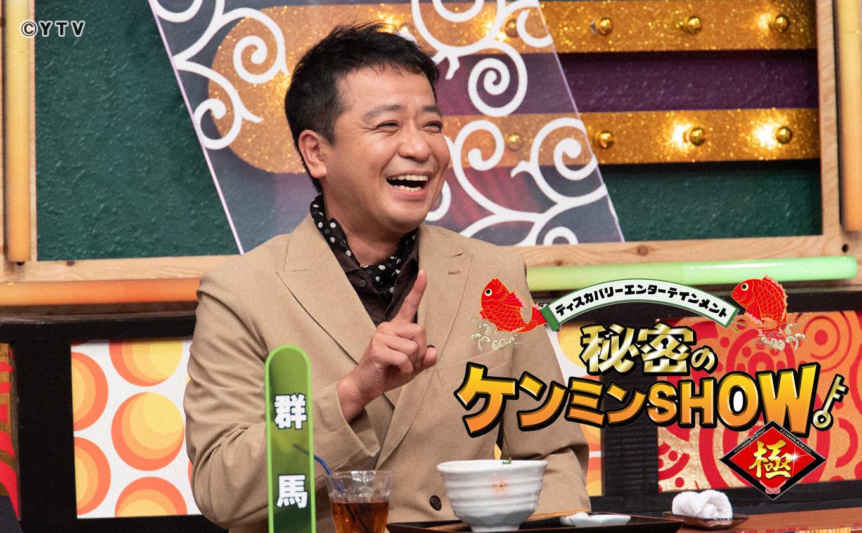 富山湾の宝石登場!プレミアム海鮮・白エビのおいしい魅力たっぷり!今夜9時